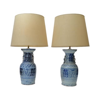 Chinese Blue Grey Pottery Table Lamps with Original Shades, Pair