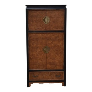Century Furniture Chin Hua Collection Armoire
