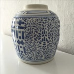 Image of Chinoiserie Double Happiness Ginger Jar