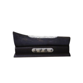 Chinese Feng Shui Good Luck Display Coffin Casket