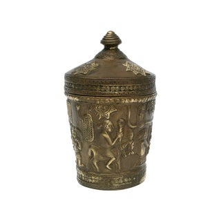 Decorative Indonesian Bronze Jar