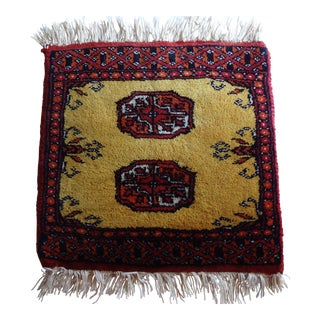 Miniature Hand Knotted Wool Sample Rug