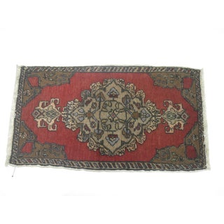 Turkish Medallion Sivas Rug - 1′6″ × 2′10″