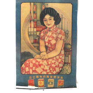1930s Vintage Asian Bohemian Poster
