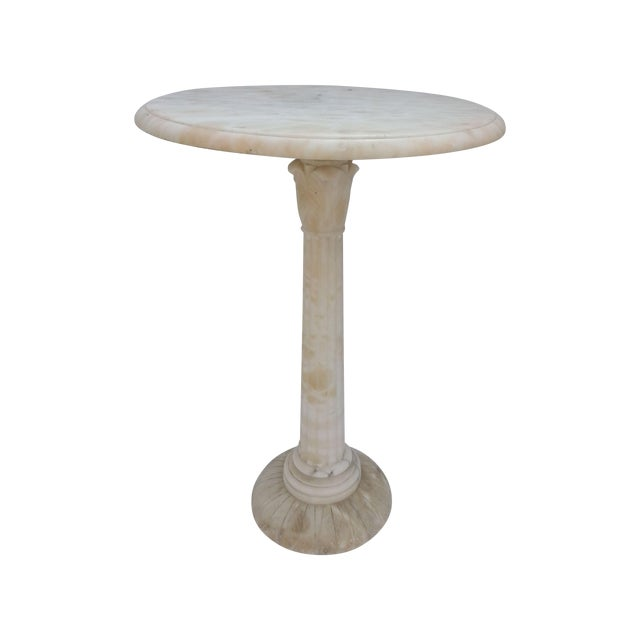 Image of Classic Alabaster Side Table