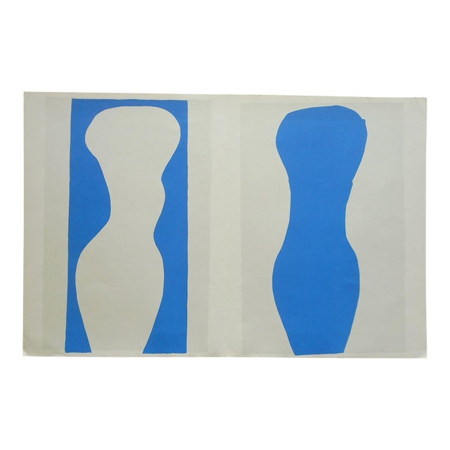 "Vintage Folio Size Matisse Print ""Jazz"" - Image 1 of 3"
