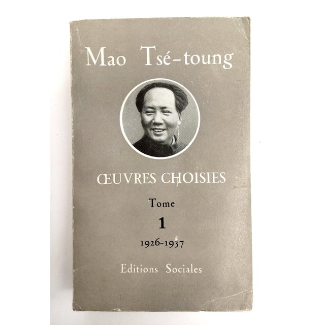 Mao Tse Tungh Collectible - 3 Volume Set - Image 4 of 10
