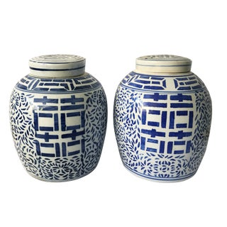 Vintage Chinese Blue & White Double Happiness Ginger Jars - a Pair