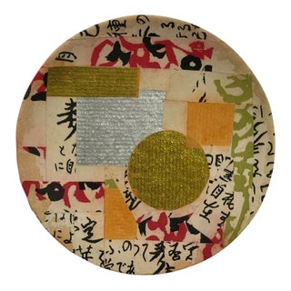 "Carl M. George ""Rising Sun"" Collage Plate"