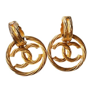 Chanel Twisted Clip-On Earrings - A Pair