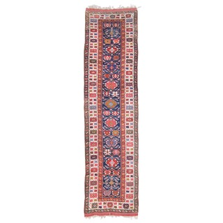 Karadagh Rug from Northwest Persia