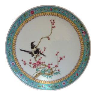 Japanese Cherry Blossom Spring Plate