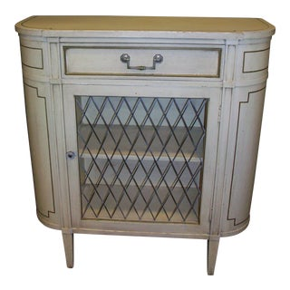 Hekman Vintage French Console Cabinet