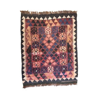"Vintage Small Kilim Rug or Wall Hanging, 2'3""x3'2"""