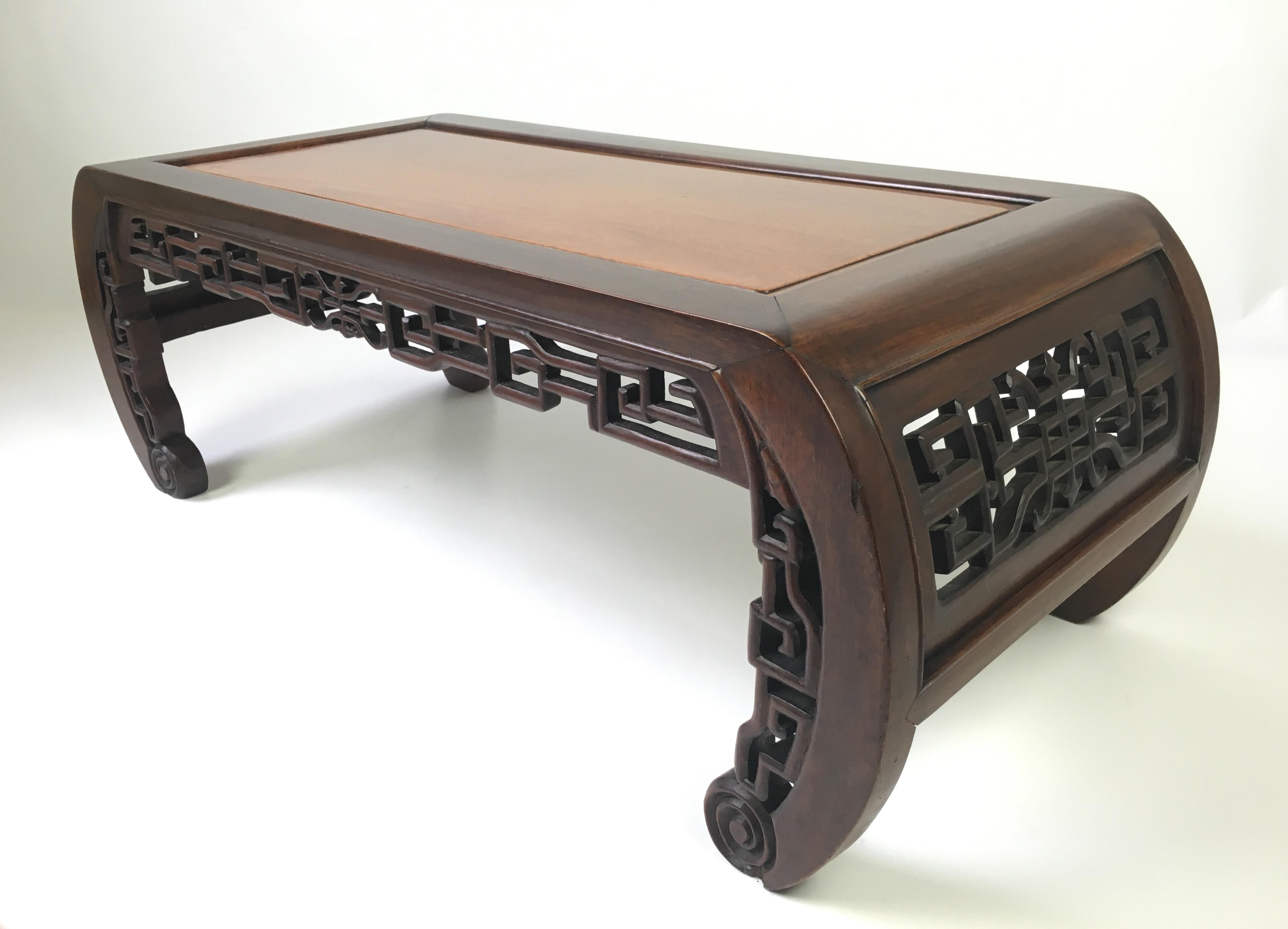 Antique Chinese Carved Rosewood Kang Coffee Table   Image 2 Of 10