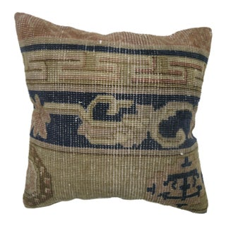 Chinese Peking Rug Pillow