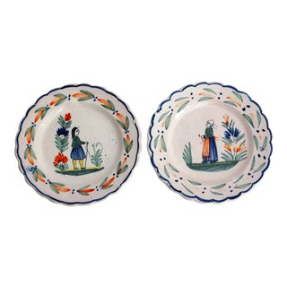 French Pie Crust Quimper Plates - Set of 2