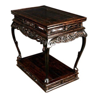 An Extremely Rare Late Ming Dynasty Elm and Burl Altar Table