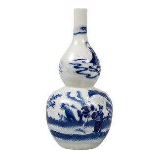 Chinese Double Gourd Vase, Circa 1880