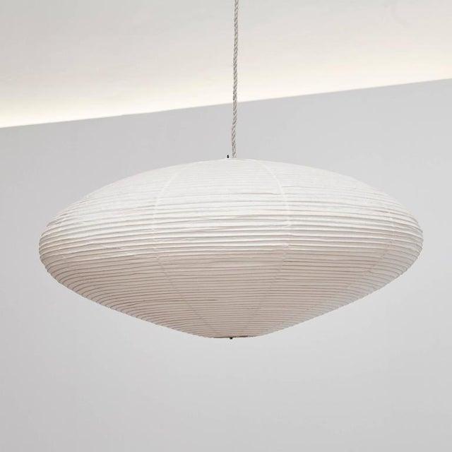 Isamu Noguchi Early Lamp, circa 1950 - Image 7 of 7