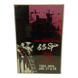 1981 B.B. Spin Gritty Chicago Rock-N-Roll