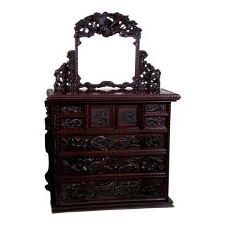 Japanese Carved Chest & Mirror