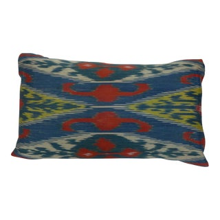 "Silk Ikat Lumbar Pillow - 26"" x 16"""