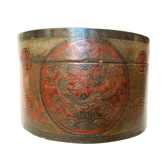 Chinese Qing Dynasty Lacquer Wedding Box
