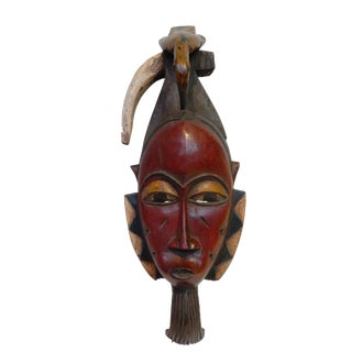 yohure Ceremonial Mask I.Coast