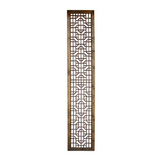 Chinese Rustic Geometric Wood Panel