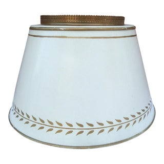 French Bouillotte Lamp Tole Shade
