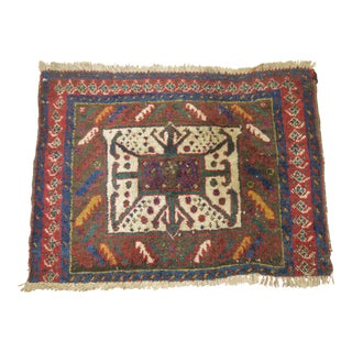20th Century Persian Tribal Rug, 1'3'' x 1'8''