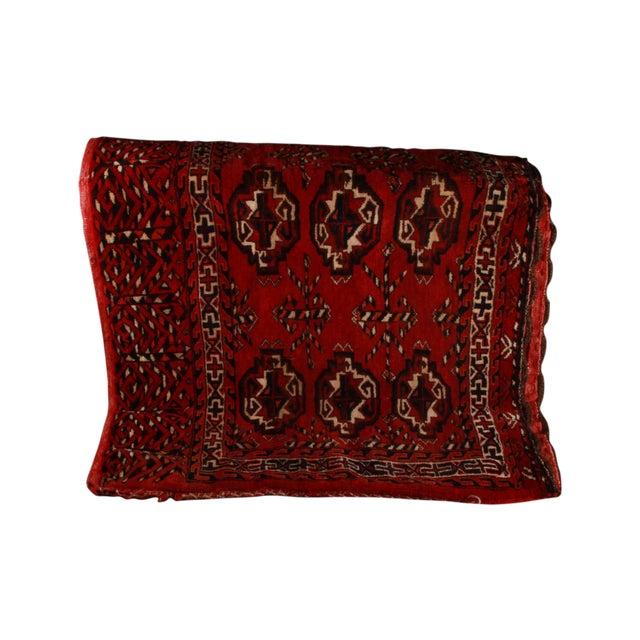 Image of Large Vintage Turkmen Persian Rug Floor Cushion