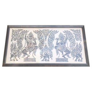 Antique Framed Asian Ink Drawing
