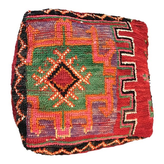 Image of Moroccan Rug Floor Pouf
