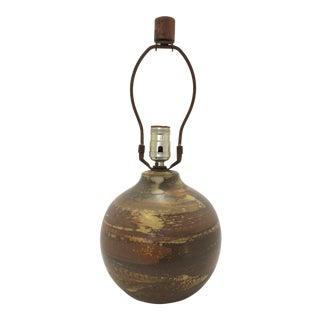 Vintage Martz Lamp for Marshall Studios
