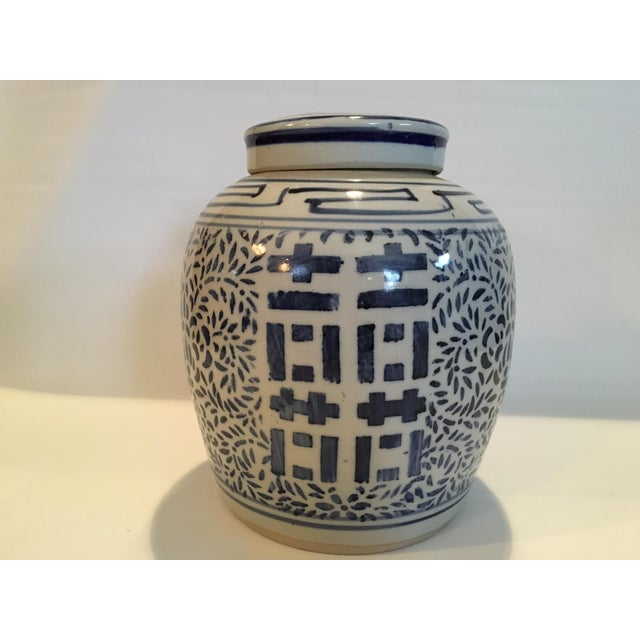 Image of Blue and White Double Happiness Ginger Jar