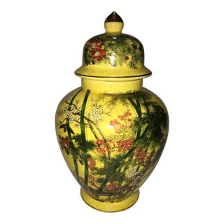 Japanese Porcelain Crackled Finish Ginger Jar