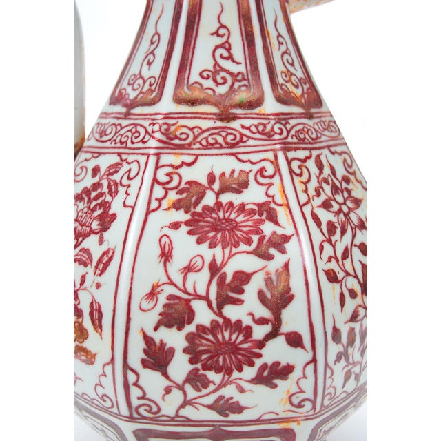 "Chinese ""Red & White"" Porcelain Ewer - Image 2 of 8"