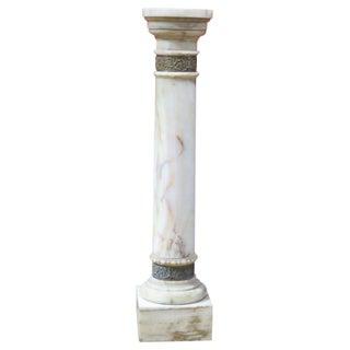 Alabaster & Brass Pedestal