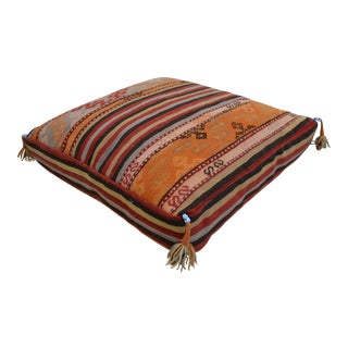 Turkish Hand Woven Floor Cushion Cover - 29″ X 29″
