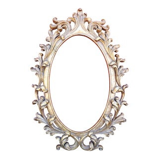 Vintage Gold Gilt Wood & Gesso Mirror Frame