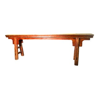 Antique Chinese Ming Long Bench