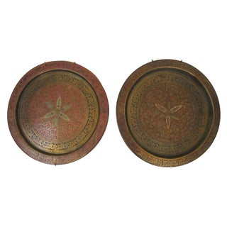 Moroccan Brass Trays - A Pair