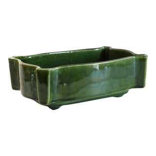 Mid-Century Hunter Green Planter