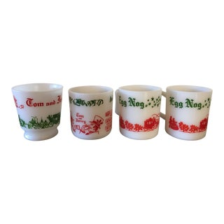 1950's Mix Matched Holiday Punch Cups - S/4