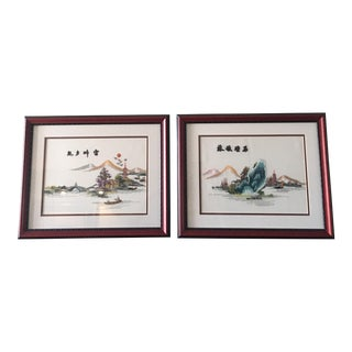 Vintage Chinese Hand Embroidered Wall Art - A Pair