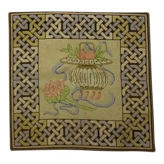 Vintage Beige & Pastel Blue Needlepoint Floor Mat