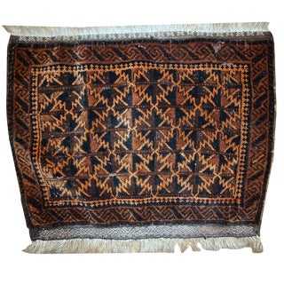 1920s Hand Made Antique Collectible Afghan Baluch Bag Face