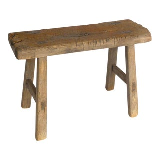 19th Century Chinese Bench or Stool in Elm Wood